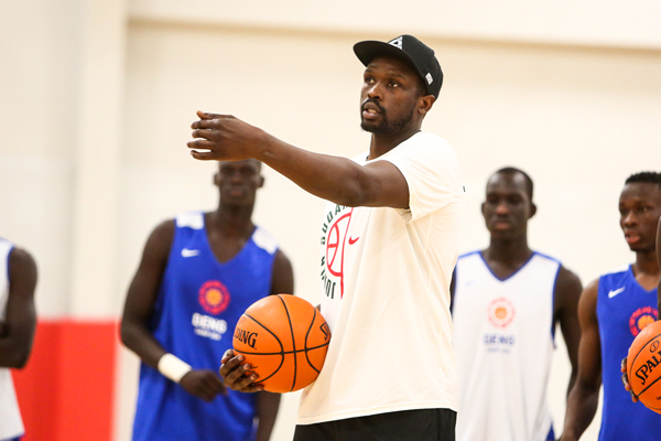 Deng Camp USA 2017